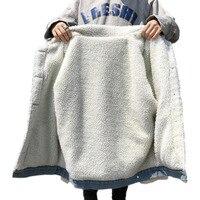 Casual Thick Jean Jackets Oversize bomber jacket Harajuku Loose Lamb Fur Denim Jacket Women Streetwear casaco feminino