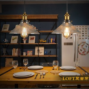 Image 2 - Винтажный стеклянный подвесной светильник в стиле индастриал, креативный зонтик с абажуром E27, Подвесная лампа для ресторана, бара, кафе