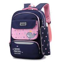 72dc3ff556ff Непромокаемые детские школьные сумки для мальчиков и девочек ортопедические  школьные рюкзаки детские школьные сумки рюкзак для