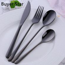 Горячая продажа 4 шт/компл набор посуды из нержавеющей стали