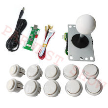 High Quality Arcade Joystick DIY Kit Zero Delay Game LED USB Encoder PC Joystick+8 Arcade Button for Mame Jamma+Wire Harness(China)