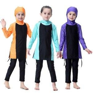 Image 1 - Синий купальник для маленьких девочек, детские мусульманские спортивные костюмы для плавания с длинным рукавом, водонепроницаемые детские толстовки для плавания для девочек, костюмы, пляжный купальник