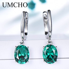 цена на UMCHO Emerald Gemstone Long Clip Earrings for Women Genuine 925 Sterling Silver Korea Earrings Fashion Wedding Fine Jewelry Gift
