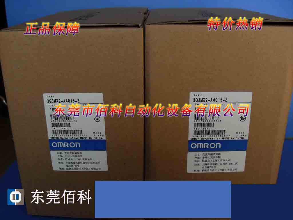 Special offer new original Omron inverter 3G3MX2-A4015-ZSpecial offer new original Omron inverter 3G3MX2-A4015-Z