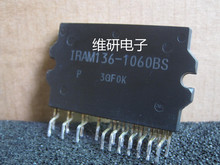 Freeshipping      IRAM136-1060          IRAM136-1060BS 2pcs lot iram136 3023b2 new module welcome contact