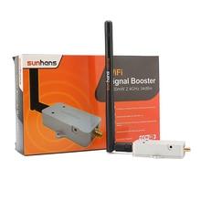 SUNHANS 2.5 ワット 2.4 1ghz の無線 Lan アンプ 802.11n/b/g ワイヤレス LAN 屋内信号ブースターリピータ CE & FCC & ROHS