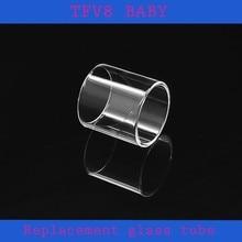 VapeSoon replacment glass tube for smok tfv8 baby 3ml tank Alien 220w kit AL85 MOD Kit AL85 Baby 3ml atomizer