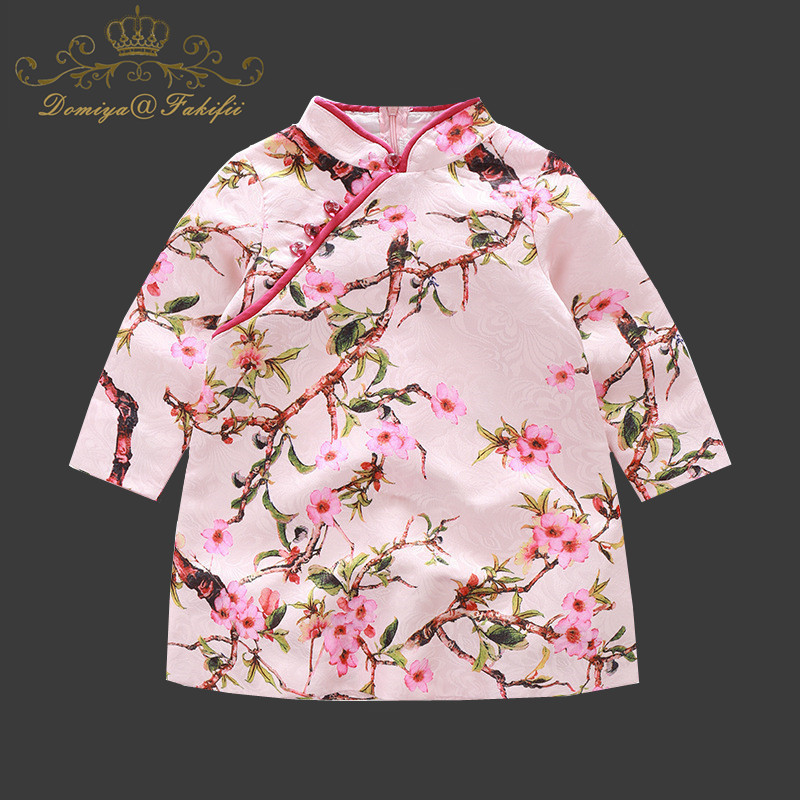Фотография Promotion New Girls Dress 2018 Casual Summer Style Dresses Kids Clothes Dress Shoulder 3-12Y Summer Kids dresses for girls baby