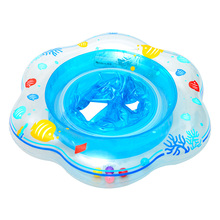 Hot 1 Pcs Baby Kids Inflatable Float Seat Swimming Ring Trainer Safety Aid Pool Water Toy MCK99 1 pcs baby kids inflatable float seat swimming ring trainer safety aid pool water toy xr hot water safety life buoy