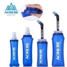 AONIJIE 250 мл 500 мл мягкая колба складная бутылка для воды TPU бесплатно для бега гидратация Пакет Поясная Сумка жилет
