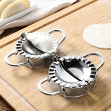 BF040 Kitchen 304 stainless steel dumpling Dumpling Maker Pastry Tools Baking Accessories Cooking 13*8.5*3cm