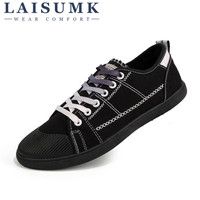 2017 LAISUMK Men Canvas Shoes Fashion Retro Artistic Youth Classic White Shoes Lace Up Casual Flats