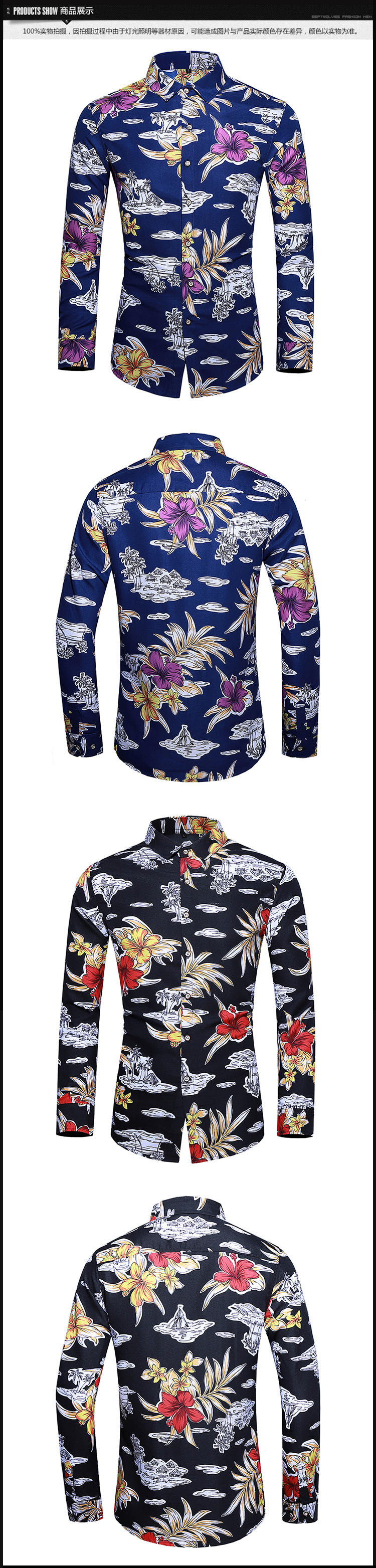 HTB10tX5XEY1gK0jSZFMq6yWcVXaw - Casuals Shirt Men Autumn New Arrival Personality Printing Long Sleeve Shirts Mens Fashion Big Size Business Office Shirt 6XL 7XL