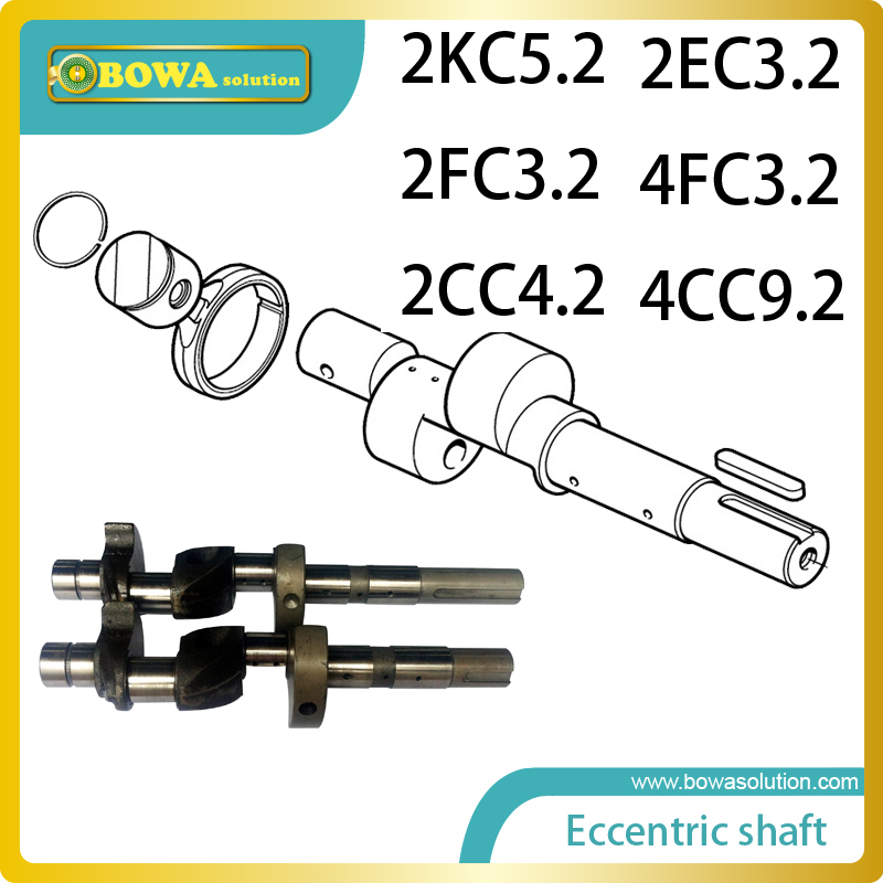 S4 Excentric Shaft for small four cylinder refrigeration compressor 5 pcs qdzh35g r134a 12v cooling compressor for marine refrigeration unit