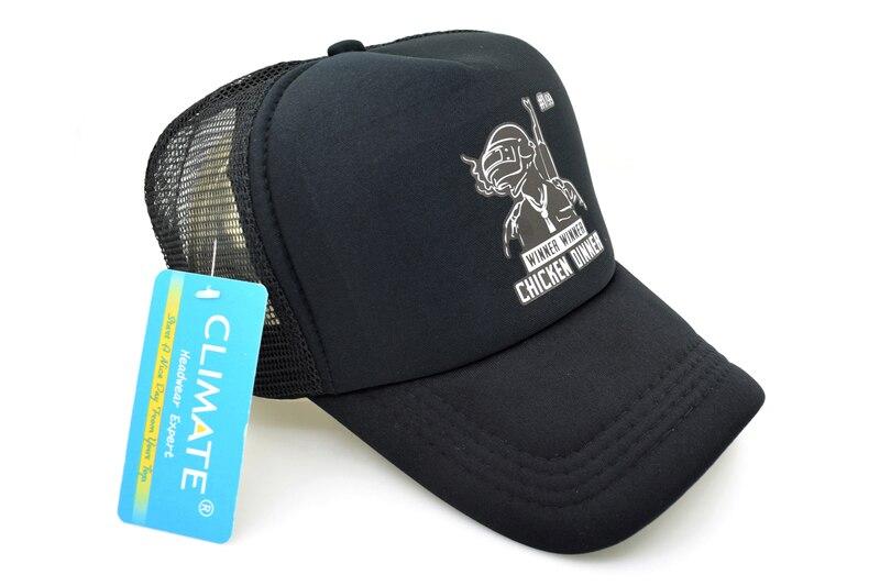 black trucker hat DSC_1888