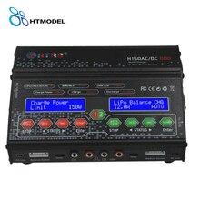 HTRC H150 DUO AC/DC 300 Вт 12Ax2 двойной Выход высокое Мощность RC Баланс Зарядное устройство Dis Зарядное устройство для литий-ионным LiPo/LiFe/lihv/Nimh/Nicd Батарея
