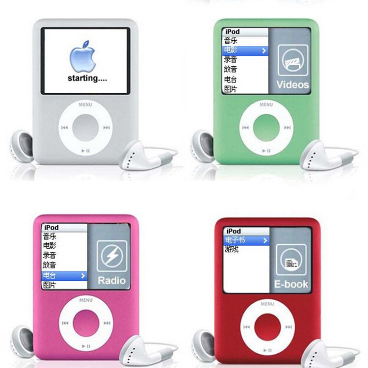 NEW 16GB MP4 player MP4 1.8 inch screen support movie image FM e-book display color LCD free shipping