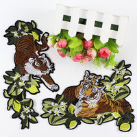 cartoon Animal tiger Embroidered patches cartoon Motif Applique embroidery accessory
