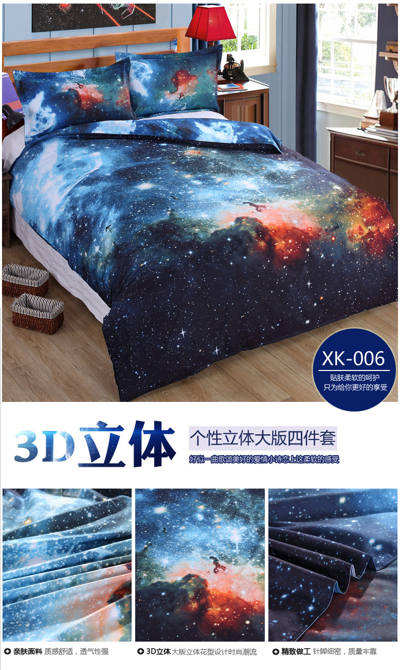 Hot 3d Galaxy bedding sets Twin/Queen Size Universe Outer Space Themed Bedspread 2/3/4pcs Bed Linen Bed Sheets Duvet Cover Set 56