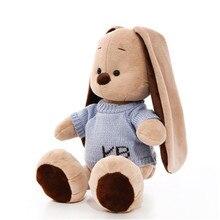 Новая Милая длинная Ушная подушка Кролик короткий плюшевый PP Хлопок, детский наполнитель, кролик, кукла, подарок на день рождения, животные, игрушки, домашний текстиль