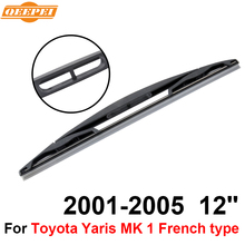 QEEPEI Rear Wiper Blade No Arm For Toyota Yaris MK 1 French type 2001-2005 12'' 5 door Hatchback High Quality Natural Rubber l godowsky french suite no 1