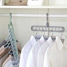 9 одежда для одежды вешалка вращающаяся одежда вешалка для галстуков крючок Балконная Пластиковая Полка для хранения в гардеробе для нижнего белья шелковый шарф пальто