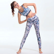 SUPERHOT Yuga Exercise Bra+Leggings Women Pants Camouflage Vest Suit Wu Are Living Our Adveniure Vetement Femme 2 Piece Set