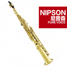 One piece soprano saxophone straight pipe saxe saxophone bag paint gold alluvial gold
