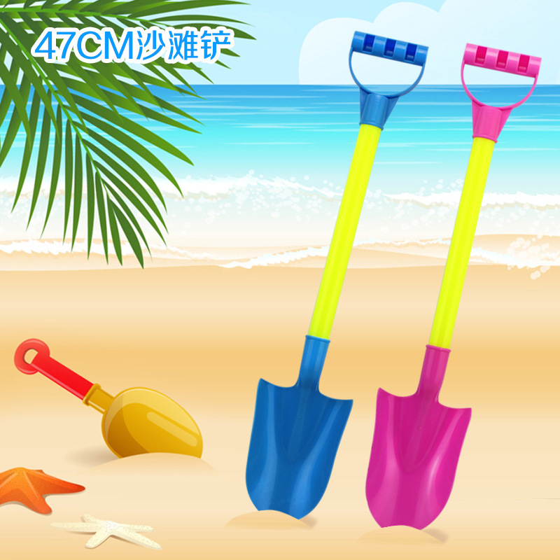 Childrens large beach shovel summer beach plastic shovel Combination tool 47cm outdoor play sand water Beach interactive toys ...