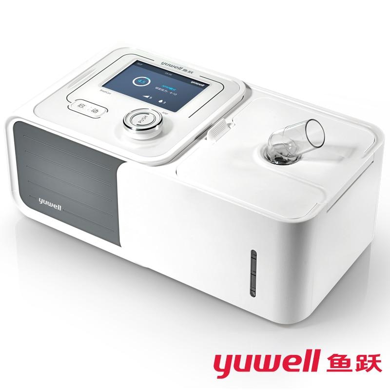 Yuwell YH560 Portable APAP Auto CPAP Machine Medical Ventilator Mini Breath Respirator Sleep Apnea Anti Snoring Stopper Home Use