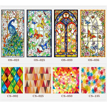 Church stained window foil film frosted privacy Custom Static Cling home glass window sticker PVC self-adhesive film Decorative цена 2017
