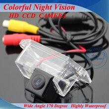 Car BackUp Camera , Car Rear Camera with WaterProof IP69K + Wide Angle 170 Degrees + CCD + Free Shipping For Mitsubishi Lancer