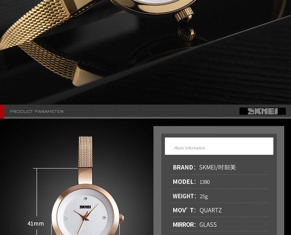 women\'s watches (7)