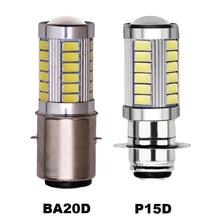 1x H6 BA20D светодиодный головной светильник H6M BA20D PX15D для мотоцикла, дальнего и ближнего света, мотоциклетный головной светильник, противотуманный светильник, лампа 12 В