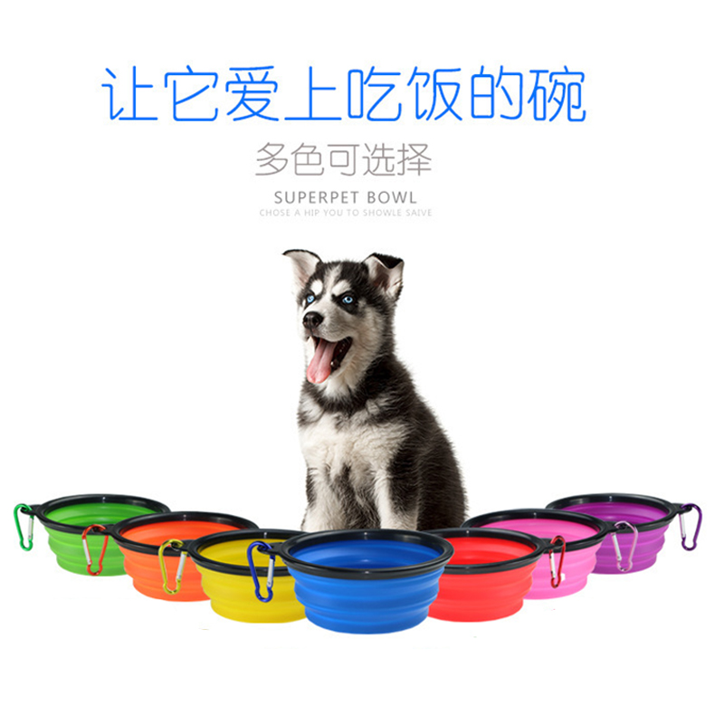 1000ml Large Collapsible Folding Silicone Dog Bowl Candy Color Outdoor Travel Portable Puppy Food Container Feeder Dish
