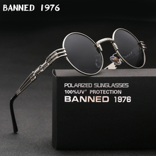 Polarized Gothic Steampunk Sunglasses Men Women  fashion Bra