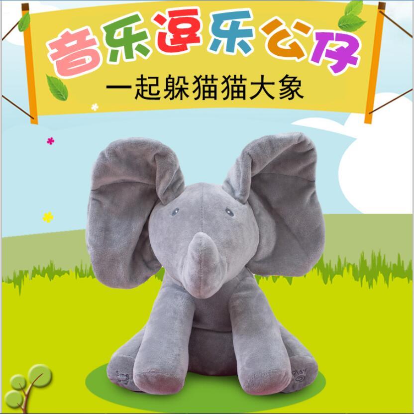 New Peek a boo Elephant Stuffed Toy Soft Animal Toy Play Music Elephant Educational Anti
