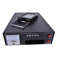 HT A600 Photosensitive Portrait Flash Stamp Machine Auto Inking Kit Stamping Making Seal Support Film Pad