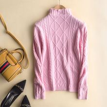 Semi-high cashmere sweater New in autumn and winter Womens jacquard pullover Thickened semihigh collar