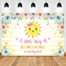 NeoBack Sunshine Baby Shower Backdrop Vinyl Is Arriving Soon Backdrops