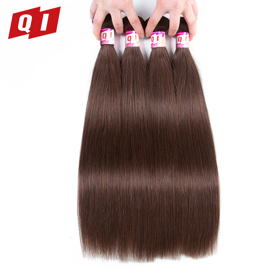 QI Hair Brazilian Straight Hair 4 Bundles Deal 100% #4 Human Hair Extensions Non Remy Hair Weaving Double Weft No Smell