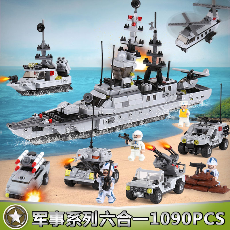 XIPOO 1090Pcs Hero Battleship Military Ship DIY Model Building Blocks Bricks Sets Educational Gift Toys for Children Boy Friends