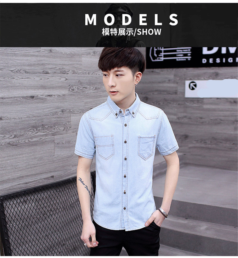 adc5b833f8b Men shirt Summer Fashion Mens Denim Shirts Water Washing Blue Brand Clothing  Man s Short Sleeve Slim Fit Jeans Clothes