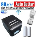 5pcs/lot WIFI Wireless POS Thermal Receipt Printer 80mm Auto Cutter 260mm/s_DHL