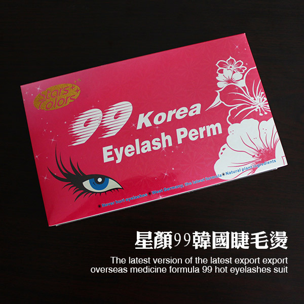 Professional Eyelash Curling Perming Up Eye Lashes Lift Permanent Lotion Eyelash PERM Kit Full Solution Set makeup eyelash perm lotion eyelash perm permanent makeup eyelash curling perm tool kit eyelash wave lotion last up to 3 months