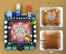 TDA7850アンプボード4チャンネル電力オーディオアンプボード4*50ワット車のスピーカー