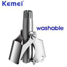 KEMEI Washable Portable Manual Nose Ear Hair Trimmer Cutter