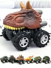 6 шт. 6 стилей высококачественный детский подарок на день игрушечный динозавр модель Маленькая игрушечная машинка задняя часть автомобиля подарок грузовик хобби