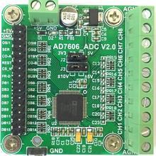 AD7606 модуль сбора данных, 16 бит АЦП, 8-позиционный синхронный частота дискретизации, 200kSPS