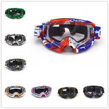 Evomosa Universal Motorcycle Motocross Goggles Anti-distortion DustProof Goggles Anti Wind Eyewear MX Goggles Clear Lens